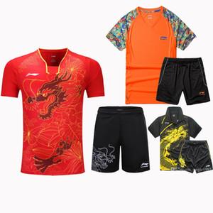 بطانة 2017 رجالية الريشة الرياضية تي شيرت ، دعوى المباراة ، بطانة الريشة قميص + شورت ، قميص تنس الطاولة ، ألياف البوليستر سريعة الجافة