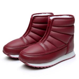 Оптовая продажа-Новый 2017 снегоступы женские зимние сапоги Марка PU водонепроницаемая обувь женщина снегоступы мех плюшевые внутри большой плюс