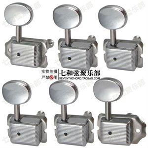 6 Pcs Chrome Guitare Cordes Tuning Pegs Clés Tuners Mécaniques Têtes pour ST SQ Guitare Électrique