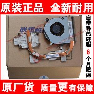 новый Оригинальный кулер для радиатора охлаждения LENOVO IBM THINKPAD B550 G450 G550 g450A G455 с вентилятором