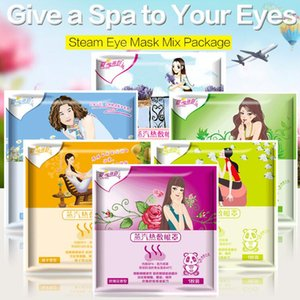 Dampfmaske Mix Paket Eye Steam Warme Maske Augen Ermüdung Relief Anti-puffiness Self Warming Pad Dampfmaske