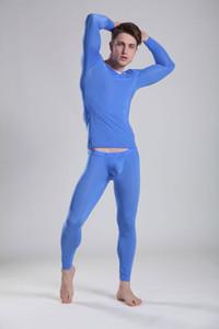 남자 반투명 열 속옷 섹시한 낮은 허리의 속옷 세트 남자 패션