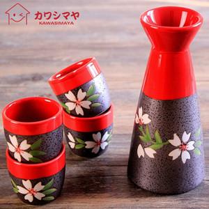 Kawashima Sake House على الطريقة اليابانية الكرز رسمت باليد مع درجة حرارة دافئة الإبريق مجموعات هدية النبيذ
