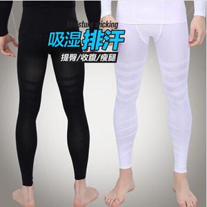 2015 мужская мода носить ягодицы тонкие леггинсы корсет живота для похудения компрессионные штаны профилировщик тела колготки Undear Shapewear для мужчин