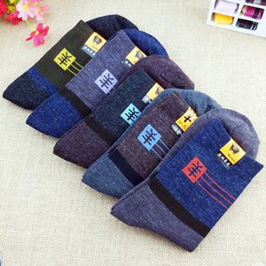Wholesale-Mens 5-Pack Wool Blend Ribbed Knit Crew Boot Socks, Extra Soft Mens Work Socks Heavy Duty Outdoor Warm Snow Ski Winter New