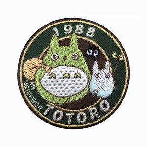 CUTE CAT TOTOROO 1988 자수 패치 철분 자수 패치 철조망 용 가방 청바지 무료 배송