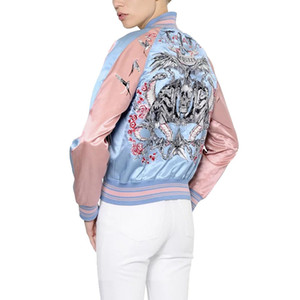 Wholesale- NYMPH Real Picture 2017 Heavy Embroidered Jacket New Women Spring Slim Sleeve Bomber Jacket Coat Patchwork Jackets Outerwear