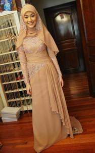 2015 С Длинным Рукавом Высокая Шея Мусульманские Вечерние Платья Шампанское Шифон Кружева Аппликации Исламские Vestidos Феста Вечерние Платья Вечерние Платья