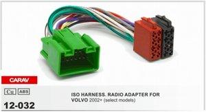 CARAV 12-032 VOLVO 2004+ 용 ISO 무선 어댑터 (일부 모델) 배선 하네스 커넥터 리드 룸 케이블 플러그
