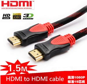 أفضل جودة الذهب مطلي HDMI إلى كابل HDMI عالية السرعة 1.4V 3D HDMI كابل 1.5M 5FT ل 1080 P HDTV PS3 Xbox