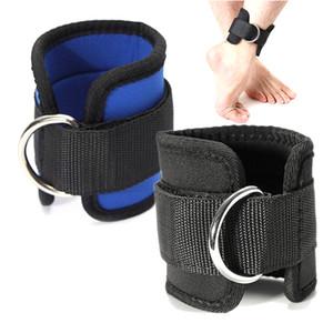 Tobillo D-Ring Correa Multi-Gimnasio Pierna Pollo Muslo Entrenamiento de elevación Azul Fitness Ejercicios de entrenamiento Piezas Equipo de fitness 1 par