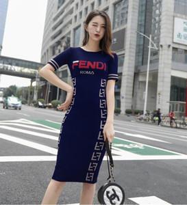 Rahat Tarzı Sonbahar Mektup jakarlı Elbise Kadın O-Boyun Kısa Kollu Örme Elbise moda Simetrik harfler şerit Parti Mini Elbise