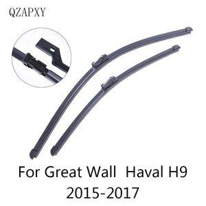 Передняя Стеклоочиститель Лезвие для Great Wall Haval H9 (Hover H9) от 2015 2016 2017 Очиститель ветрового стекла Оптовая Автомобильные аксессуары