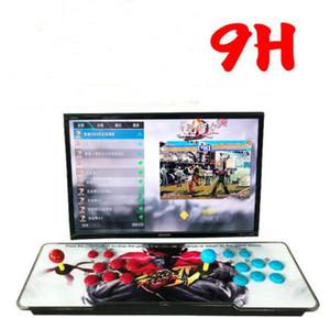 2199 3D HD игры] Pandora 9Н 3D 1280 * 1080P 32GB Аркада Видео приставки Box Arcade Machine Double Arcade Joystick со спикером yx2199