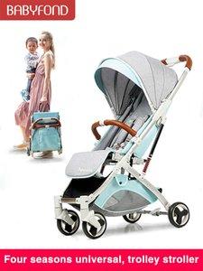 Бесплатная доставка 5,8 кг Легкая прогулочная коляска золотой раме автомобиля Портативный складка Зонт детская коляска для новорожденных Путешествуя Pram на плоскости