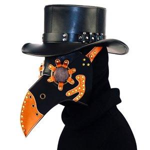 Punky del estilo de la personalidad de los hombres de Hip Hop Máscaras creativo Patrón peste aviar-Mask Festival Últimas Máscaras Diseño Fiesta masculino