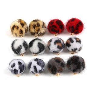 15mm Bag Faux Fur Leopard Pom pom DIY Plush Ball Earring Elegant Pendant Pompoms Balls for Bags Hair Scarves DIY Craft