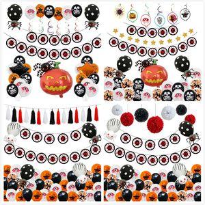 Хэллоуин тыквы Призрачные шары Наборы Хэллоуин украшения паук Фольга Воздушные шары Надувные игрушки Bat Хэллоуин вечеринок