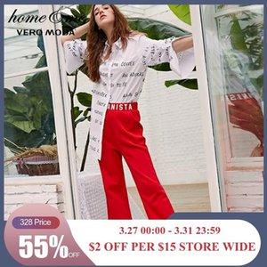 Vero Moda Carta Primavera-Verão impressão Calças espessamento pijama | 3184R2502