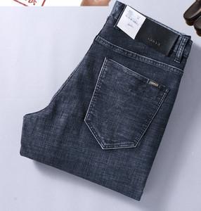 2019 nuovi uomini del progettista di marca dei jeans degli uomini all'ingrosso pantaloni ultra-sottile primavera e l'estate piccolo cilindro dritto a basso costo