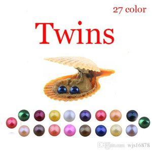 2020 nova Akoya alta qualidade barata amor Seawater shell Twins ostra pérola 6-8mm ostra pérola shell vermelho com vácuo embalagem Tendência Surprise
