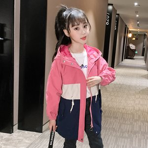 Cuhk Children's Hooded Jackets For Girls Fashion Patchwork Cardigan Long Trench Coat Kids Outerwear Loose Casual Windbreaker