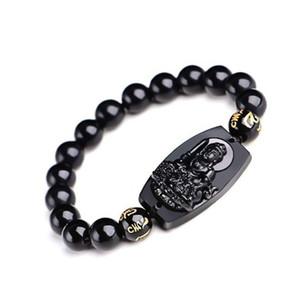 Natural Black Obsidian Obsidian Blessed Buddha Bracelet Round Beads Bracelet For Women Men Bracelet Jewelry