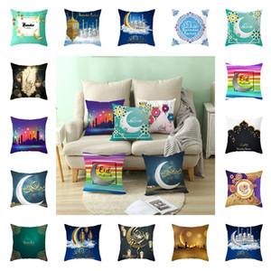 fasion muçulmana Pillow Case Capa Ramadan Decoração Para Casa sofa capa de almofada Lua Lanterna Lance fronha Eid T2I5865
