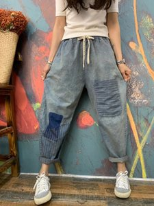 The Blue Fork Pants National Wind Restoring Ancient Ways Girl Embroidered Jeans Bk4563