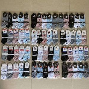 Homens Mulheres Moda Verão Outono curto Cotton Socks respirável suor absorventes Desodorante Esportes Meias de barco