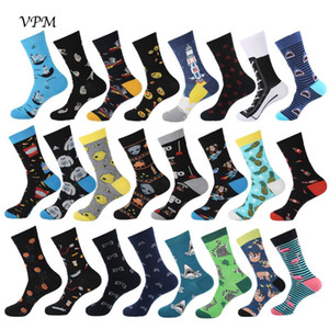 VPM 2019 New Hiphop Cotton Men's Socks Harajuku Happy Funny Poop Pills Alien Comb Dress Socks for Male Wedding Christmas Gift