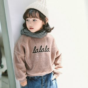 New Sale Thick Warm Autumn Winter Hoodies Infant Baby Girls Sweatshirts Pullover Kids Girls Knitted Sweater Outerwear