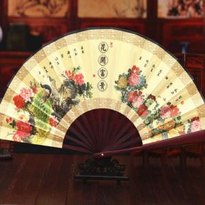 Çin Tarzı Lotus Çiçek Desen Ipek Bambu Erkekler için Vintage Cep Katlanır Fan Katlama El Fan