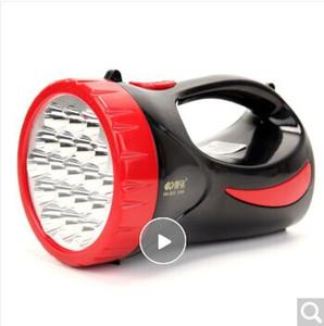 Kangming LED recargable portátil de la lámpara de múltiples funciones al aire libre lámpara que acampa linterna de la emergencia de iluminación alejado