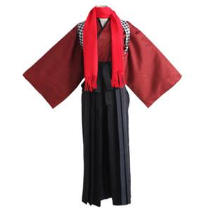 Yamatonokami Yasusada Kimono Touken Ranbu Online Game Izuminokamikanesada Cosplay Costumes Cleaning Women Men Clothes KATSUGEKIUniform Suits
