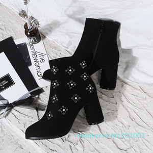 Oversized boots women shoes ankle boots for women ladies Rhinestone trim side zipper s03