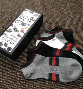 Оптовая мода Kanye Мужчины Женщины носки Мужские носки Мужские баскетбол спортивные носки 10 пар / лот свободный размер