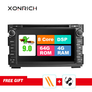 IPS DSP 4G 64G 2 Din Android 9.0 coche reproductor multimedia de DVD para KIA Ceed 2009 2010 2011 2012 auto radio del coche DVD GPS de navegación obd2 DVR