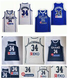 Yánnis Antetokoúnmpo Jersey Grèce Basketball Maillots de l'équipe nationale 34 # Impression Motif 2019 FIBA Basketball Coupe du Monde College Basketball