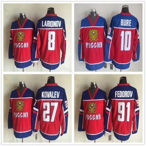 빈티지 팀 올림픽 러시아 아이스 하키 91 개 세르게이 페도 롭 저지 (8) 이고르 라 리오 노프 (10 개) 파벨 버 (27 개) 알렉세이 코 발레 프 유니폼 최고 품질 남자