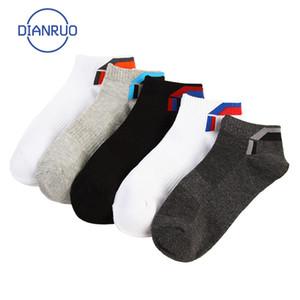 DIANRUO Men's Sport Socks Classic Patchwork Mesh Men Short Socks Male Casual Sock Slippers Summer Thin Breathable N132