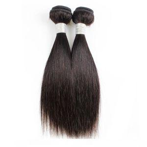 C Brazilian Straight Hair Bundles Extensions Short Bob Style 50g Bundle 4 Bundles 10 -14 Inch Natural Color Virgin Hair 100 %Remy Human