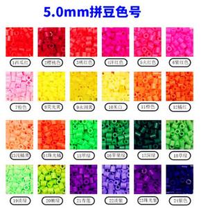 Puzzle 1000 Stücke 5mm Hama Perlen Spielzeug 50 Farben Für Wählen Kinder Bildung Diy Spielzeug Qualitätsgarantie Neue Perler Perlen Großhandel