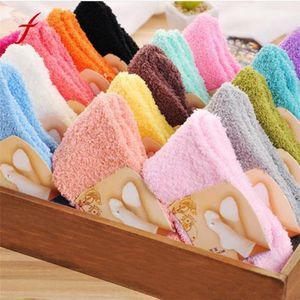 Hot Home Girl Chicas Soft Bed Socks Socks Mullido Cálido Color Puro Color Terciopelo para Princess Vacaciones Regalos de Cumpleaños Vicky