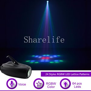 Sharelife Mini 10W 64 PCs RGBW 24 Lattice Patterns LED Sound Projector Light DJ Party Home Show Wedding Wedding stage lighting X-M03