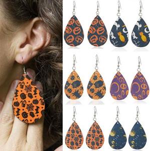 Halloween Boucles d'oreilles Poids léger faux cuir Teardrop double face Motif Dangle Pétale Boucles d'oreilles pour les filles / femmes