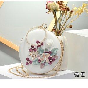 Women's mirror flower water moon pack cake type flower pearl bag clip chain shoulder oblique