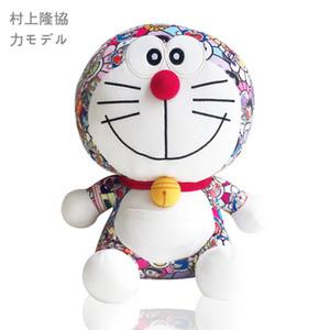20/27 cm Uniqlo Murakami Doraemon Bunte Jingo Katze Plüsch Super weiche blaue Fat Puppe Kissen Baby Spielzeug Geschenk Y200703
