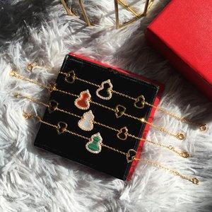 Style Fashion Charm Chains Bangle Bracelets Fine Malachite Gourd Bracelet for Women