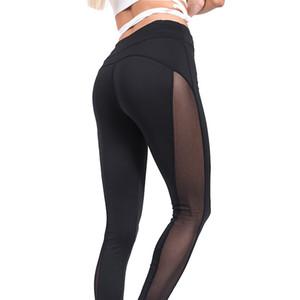 LAISIYI черный новая сетка лоскутное леггинсы школа упражнения женщины леггинсы женские эластичные брюки капри женщины фитнес леггинсы
